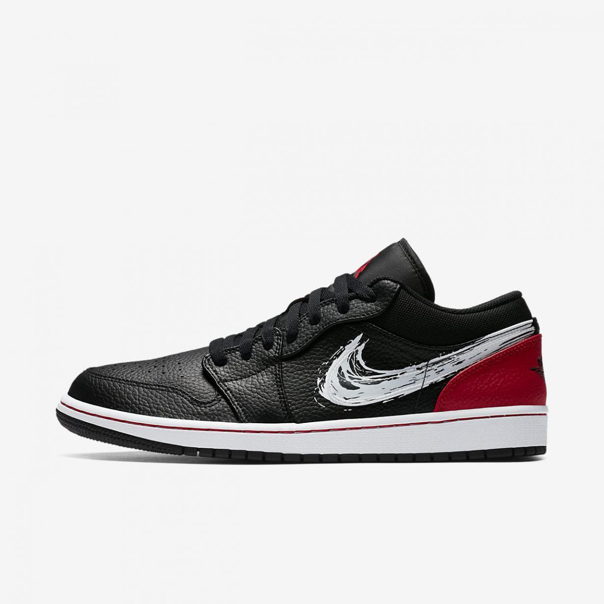 Air Jordan 1 < Nike En Ligne Pas Cher Vente - FR < Gooddaytricities