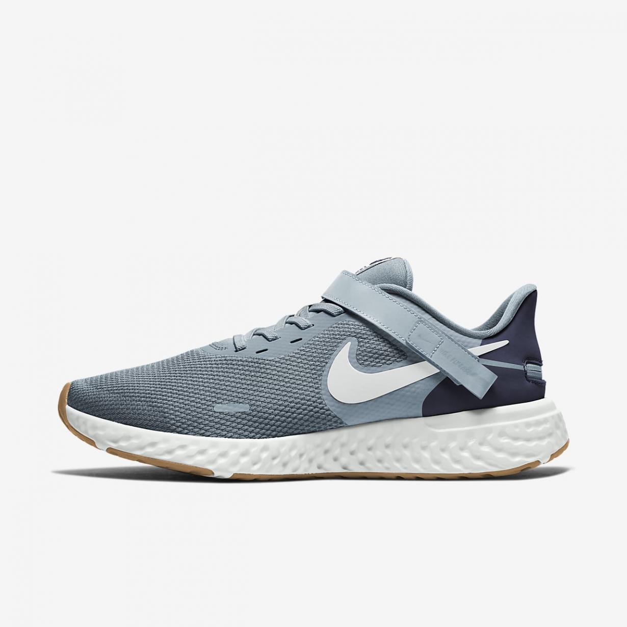 Gomme marron < Nike En Ligne Pas Cher Vente - FR < Gooddaytricities